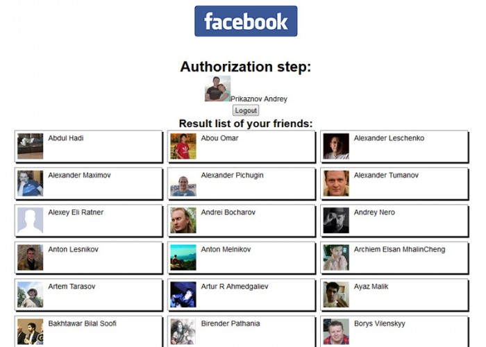 Facebook API screenshot