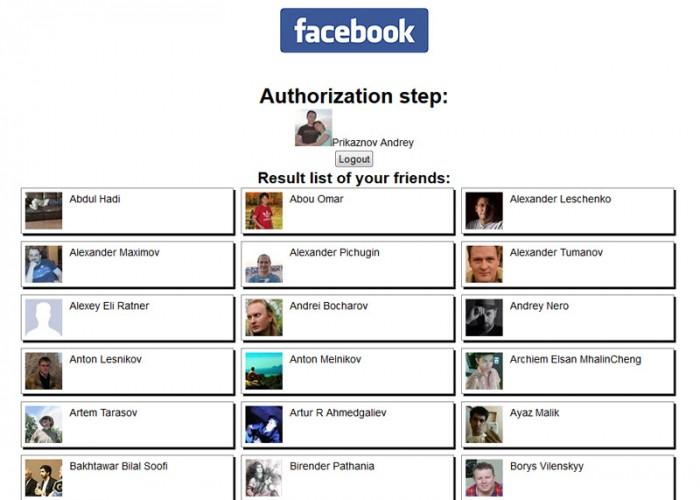 Facebook API screenshot